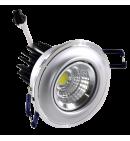 Silver round Spotlight Downlight 5W (porthole)