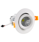 Spotlight 10W Adjustable Downlight (porthole)