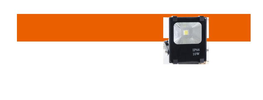(Standard) Projectors Series